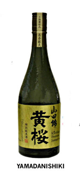 Yamadanishiki 14.5% 720ml
